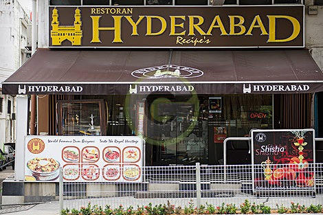 Hyderabad Recipes entrance
