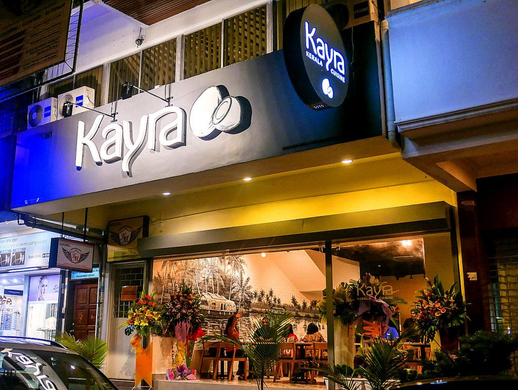 kayra entrance